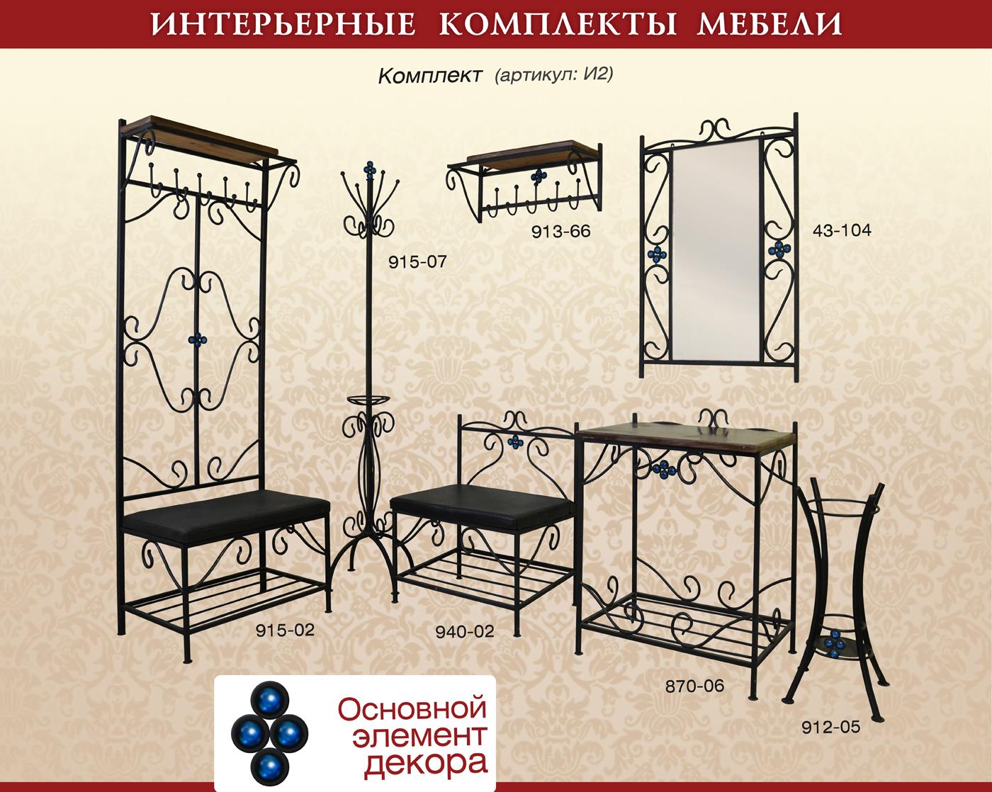 мебель от производителя мебель для прихожей дешево