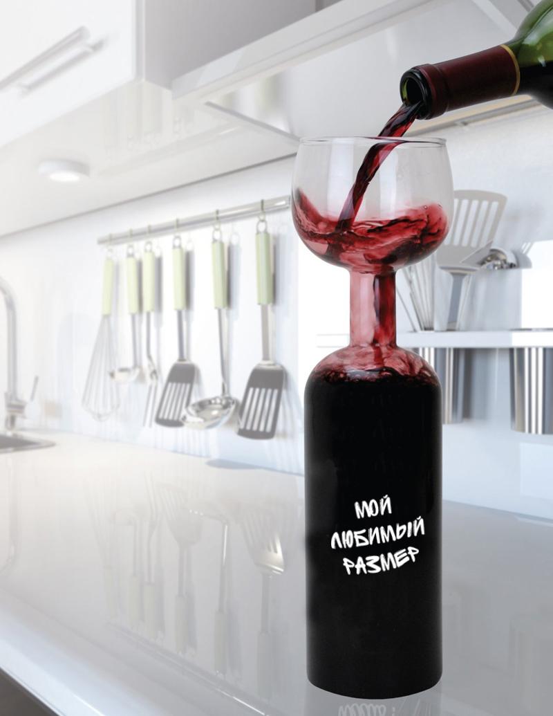 подарок для любителя вина необычный бокал
