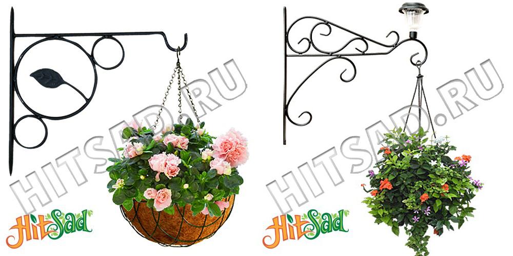 подвесы и кронштейны для цветов